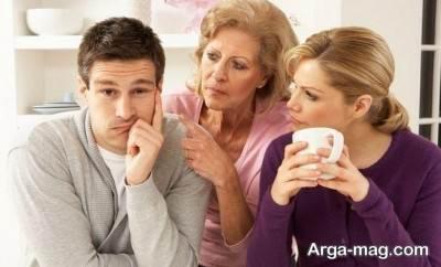 رفتار کردن با خانواده همسر