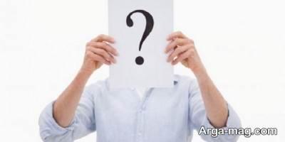 هویت فردی چیست