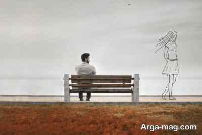 مواجه شدن به مشکل بعد از طلاق