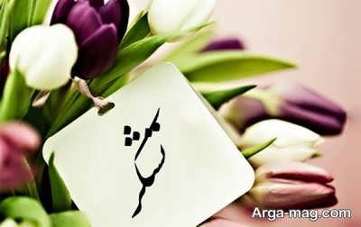 پیامک تشکر از عیدی
