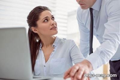 آزار جنسی در کار