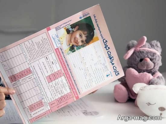 فهرست زمان های واکسیناسیون نوزاد