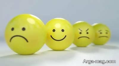 متن زیبا در مورد لبخند