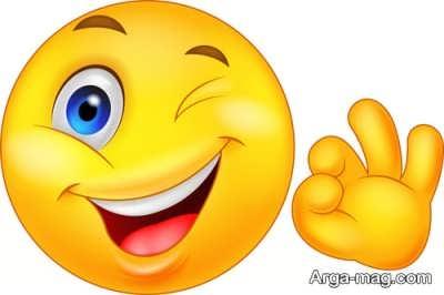 جملاتی در مورد لبخند