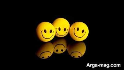 متن در مورد لبخند