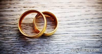 جمله های زیبا در مورد ازدواج