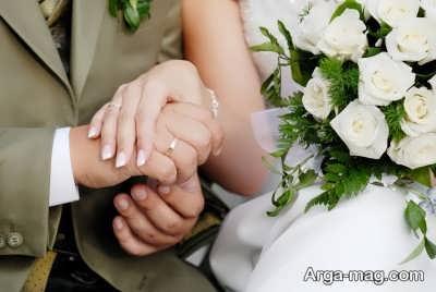 متن در مورد ازدواج