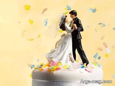 جملاتی در مورد ازدواج