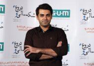 آشنایی با بیوگرافی محمدرضا رهبری
