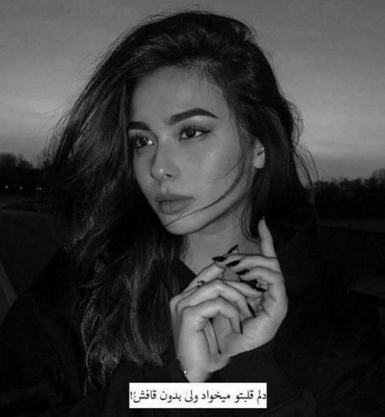 انواع جذاب عکس نوشته سیاه سفید