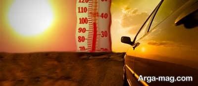 گرمای زیاد هوا