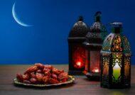 انشا درباره ماه رمضان