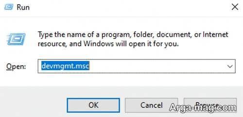 رفع مشکل پرش صفحه نمایش
