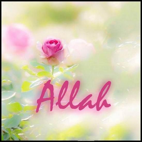 عکس نوشته زیبا اسم خدا