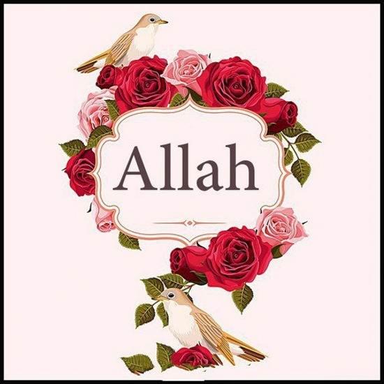 عکس پروفایل اسم خدا دیدنی و زیبا