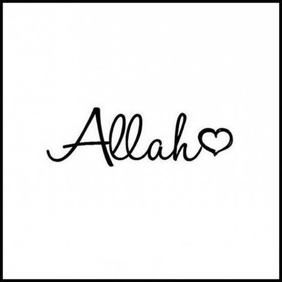 تصویر نوشته زیبا اسم خدا