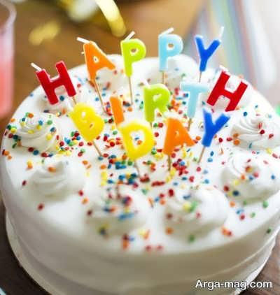 تبریک تولد کنایه دار