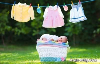 ز پودر مناسب برای لباس های نوزادانتان استفاده کنید.