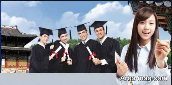 تحصیلات در کره جنوبی