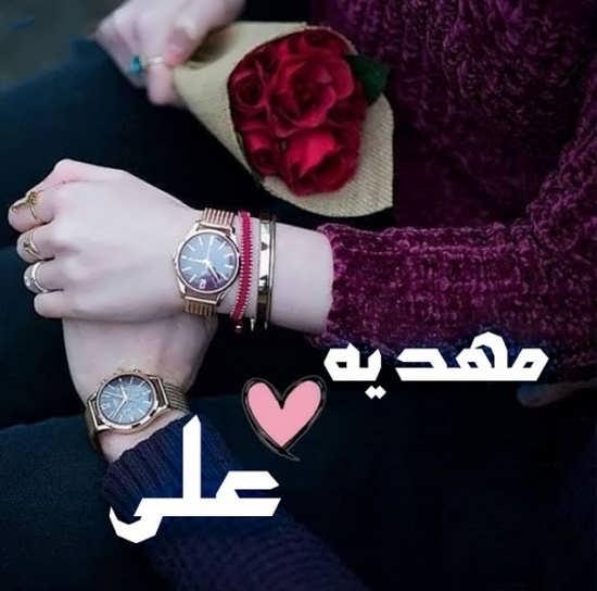 تصویر عاشقانه اسم مهدیه و علی