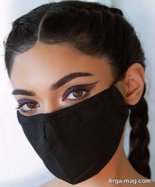 آرایش مجلسی برای ماسک