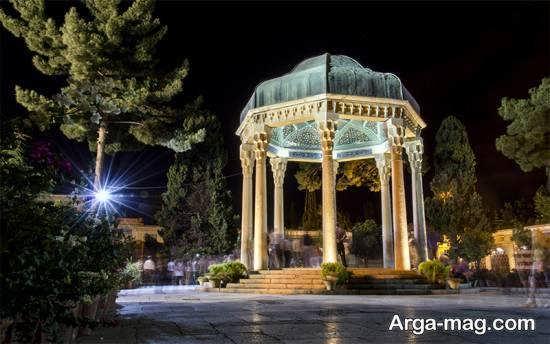 آشنایی و بازدید از آرامگاه حافظ شیراز