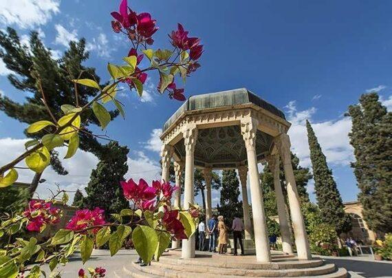 آشنایی با مرقد و مقبره حافظ در شیراز