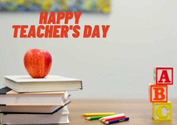 تبریک رسمی روز معلم