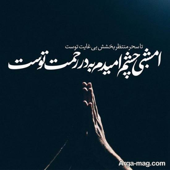 انواع متنوع دلنوشته درباره امام علی