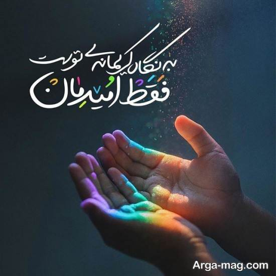 انواع متنوع عکس پروفایل درباره امام علی