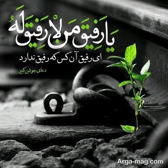 عکس نوشته درباره امام علی بسیار جالب