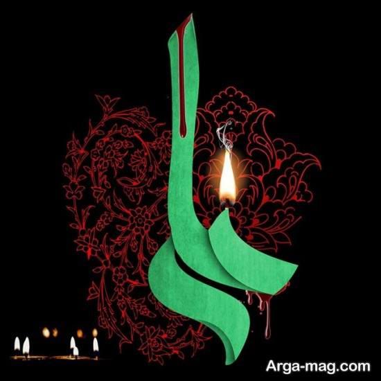 عکس پروفایل زیبا درباره امام علی