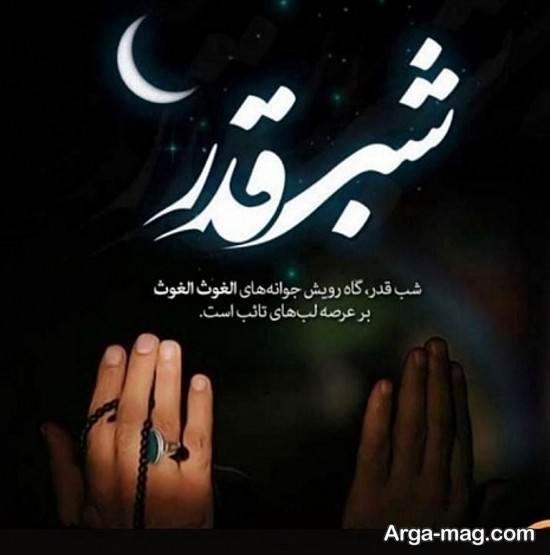 عکس پروفایل درباره شهادت امام علی