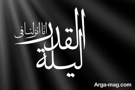 عکس نوشته درباره امام علی جدید