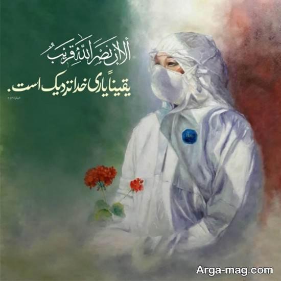 انواع خاص تصویر نوشته آیات قرآنی