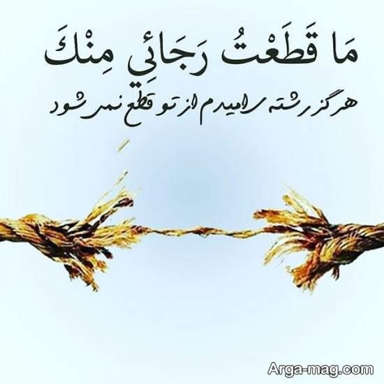 مجموعه جدید عکس نوشته آیات قرآنی