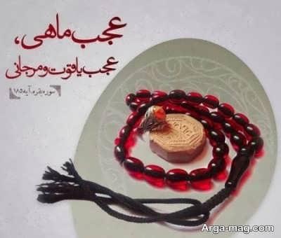 شعر قشنگ درباره ماه رمضان