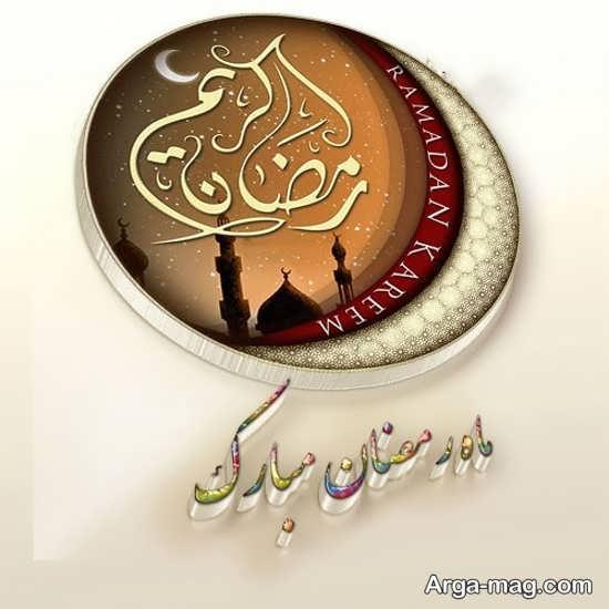 آلبوم جدید و خاص تصویر پروفایل ماه رمضان ۱۴۰۰