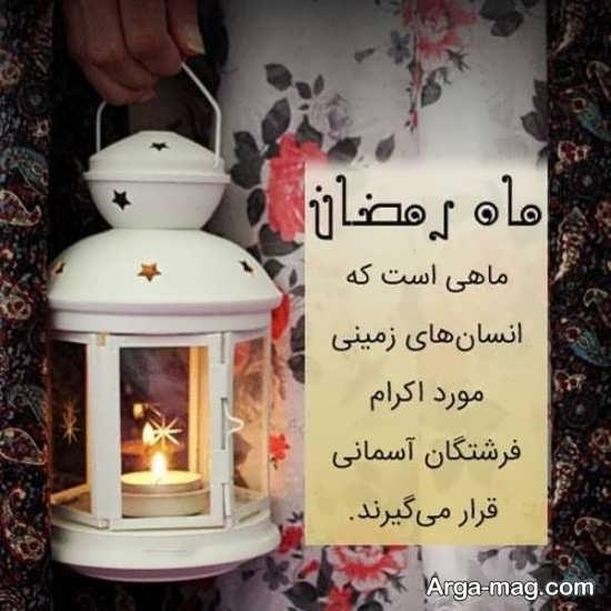 انواع متفاوت عکس پروفایل ماه رمضان ۱۴۰۰