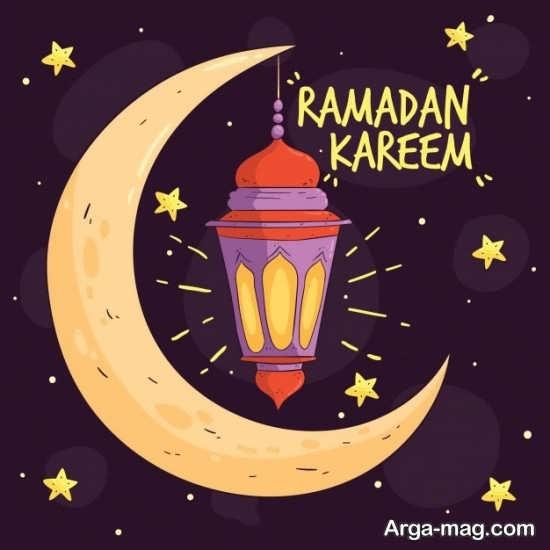 تصویر نوشته مختلف ماه رمضان ۱۴۰۰