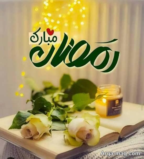 انواع خاص تصویر پروفایل ماه رمضان ۱۴۰۰