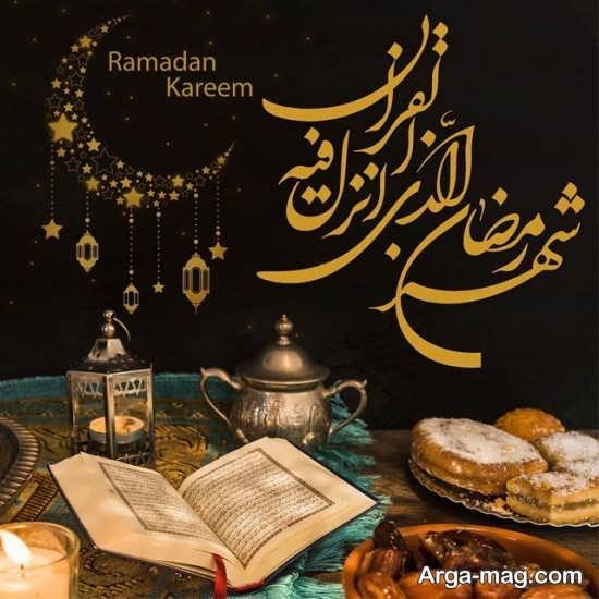 انواع جدید عکس پروفایل ماه رمضان ۱۴۰۰