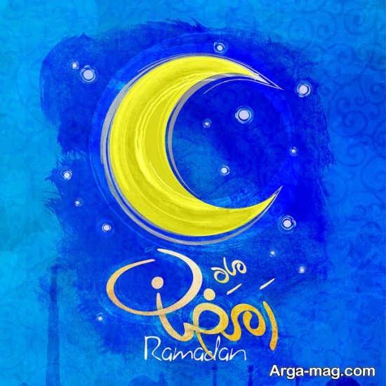 عکس پروفایل ماه رمضان ۱۴۰۰ زیبا و جدید