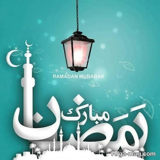 عکس جدید ماه رمضان ۱۴۰۰