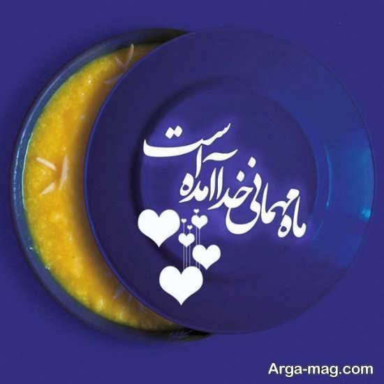 مجموعه عکس پروفایل ماه رمضان ۱۴۰۰