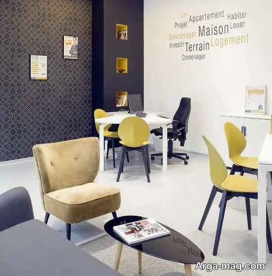 ایده های منحصر به فرد دیزاین دفتر املاک