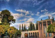 آشنایی و بازدید از آرامگاه سعدی