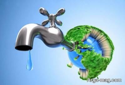 کاهش مصرف آب به طبیعت کمک می کند.