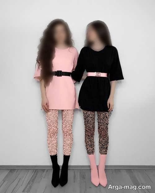 ست لباس ساده برای دو خواهر