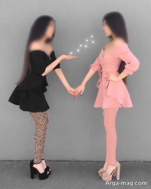 مدل ست لباس مخصوص دو خواهر